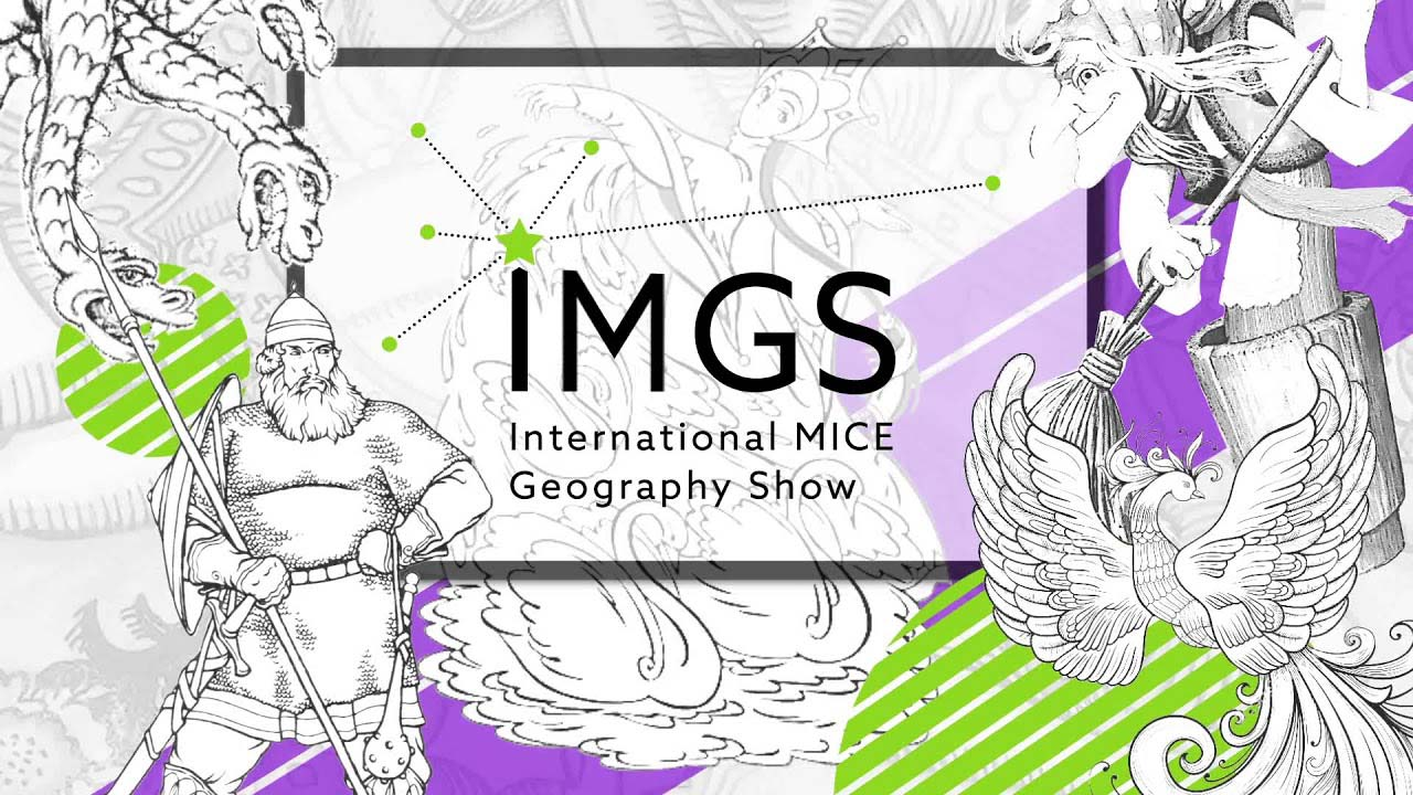 INTERNATIONAL BUSINESS TRAVEL FORUM & MICE GEOGRAPHY SHOW